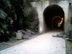 Silver comet trails Tunnel